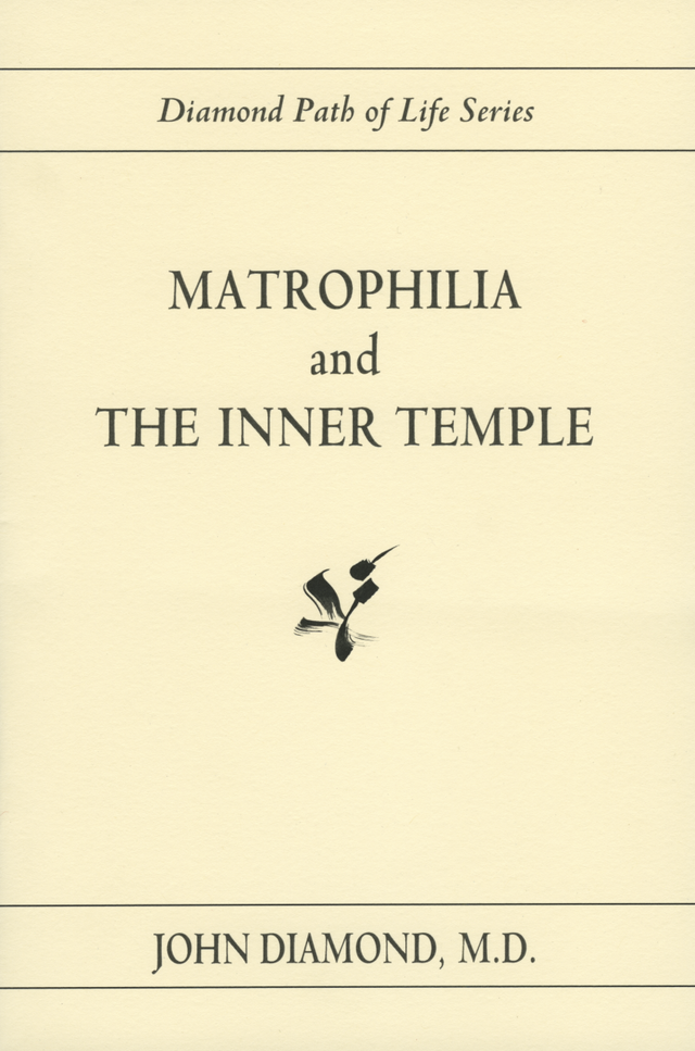 Matrophilia and the Inner Temple (Print Version)