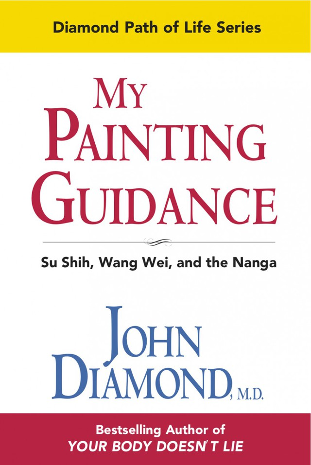 My Painting Guidance: Su Shih, Wang Wei, & the Nanga (Print Version)