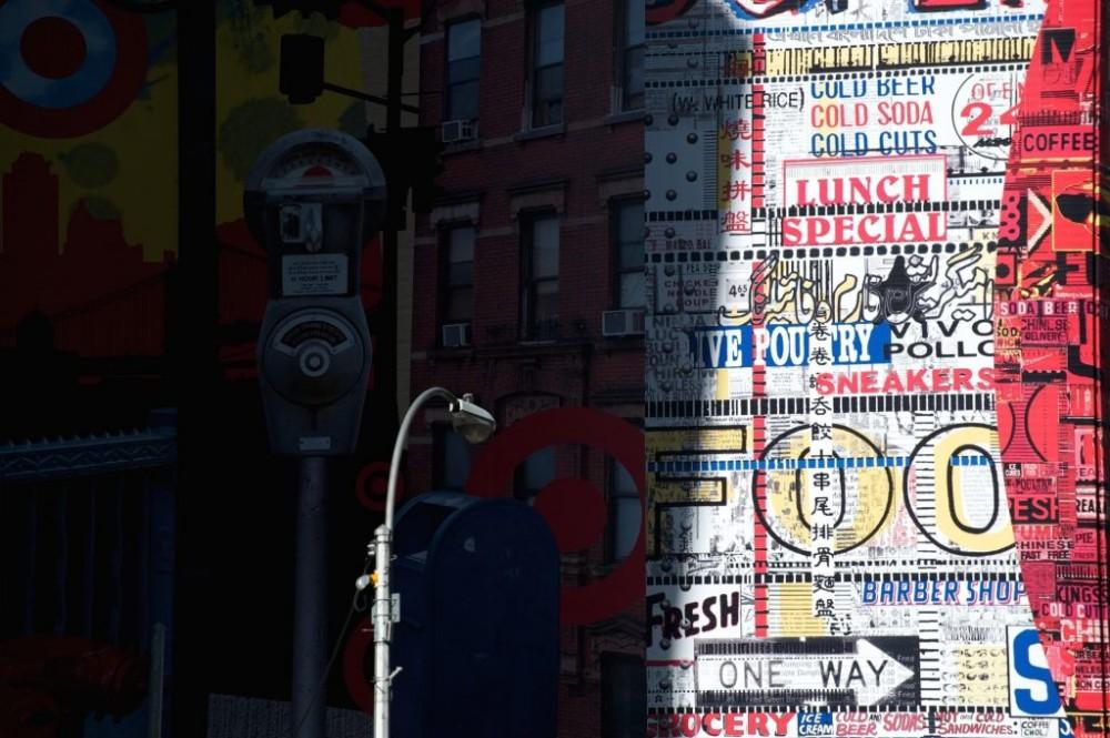 Street Series #23